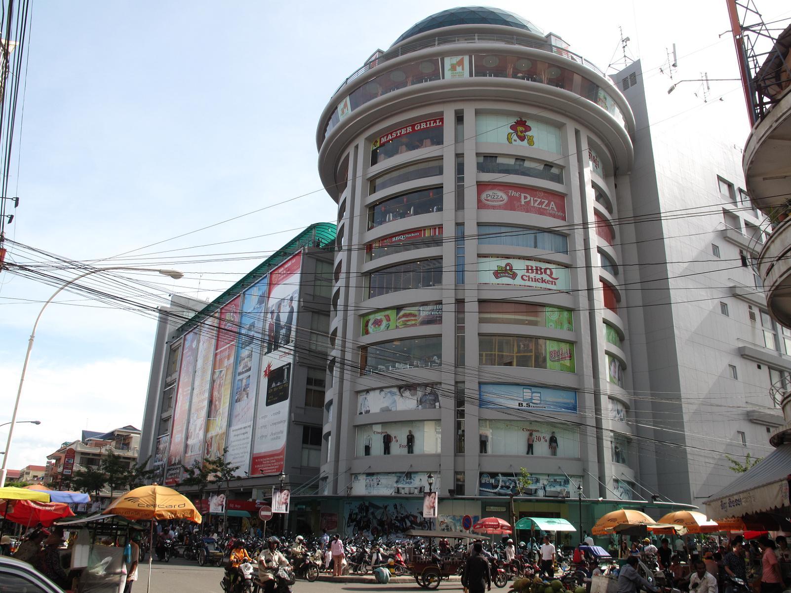 Phnom penh online shop